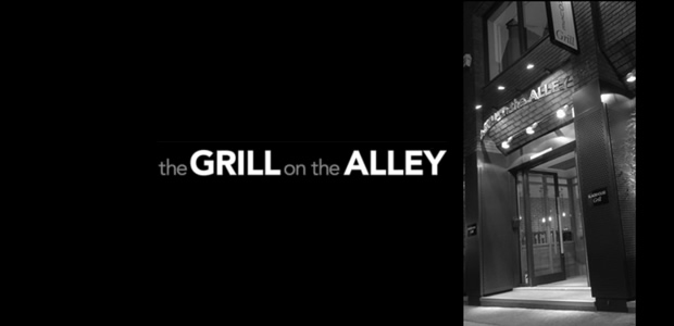 The Grill On The Alley, Manchester