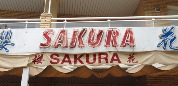 Sakura Japanese Restaurant, Salou, Spain – 'All You Can Eat' Sushi!