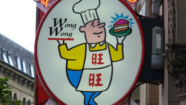 Wong Wong Bakery, Chinatown, Manchester – So Good They Named It Twice