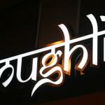 Mughli Rusholme