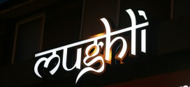 The New Menu (& Some Old Favourites) At Mughli, Rusholme
