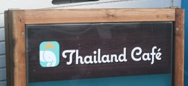 Thailand Cafe, Bolton – As Recommended by MasterChef's John Torode