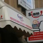 Siam Smiles Manchester