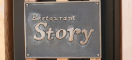 Restaurant Story, London – Michelin Star, But Does It Wow & Where's The Story?